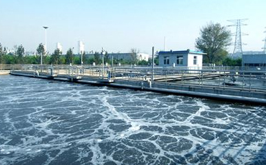 化工污水处理解决方案