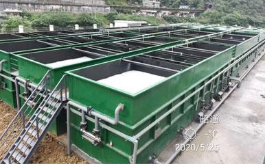 一体化污水处理设备方案